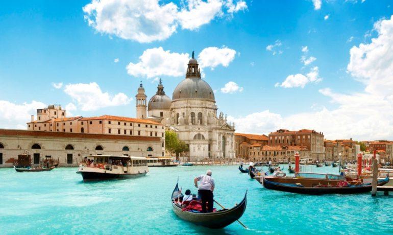 Классическая Италия