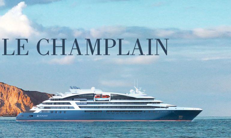 Новый корабль Le Champlain 2018