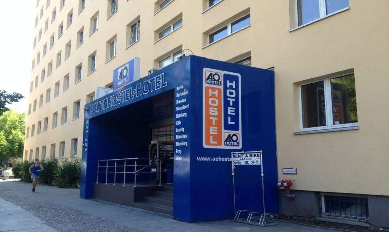 DID, Берлин - изучение немецкого языка