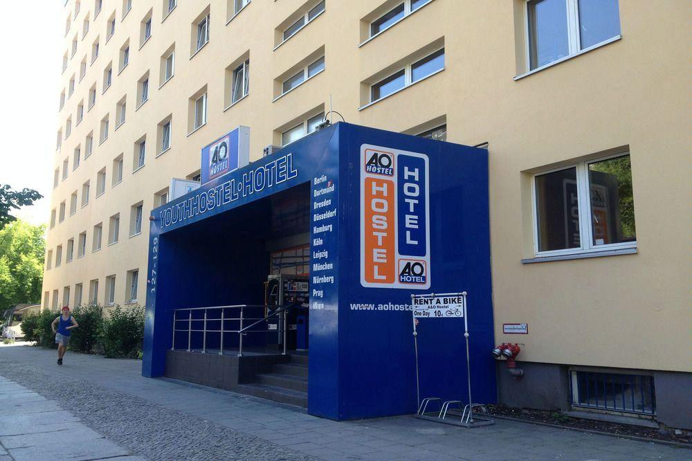 DID, Берлин – изучение немецкого языка