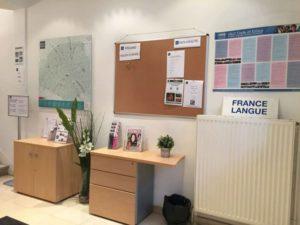 France Langue (Париж Виктор Гюго) - изучение французского языка