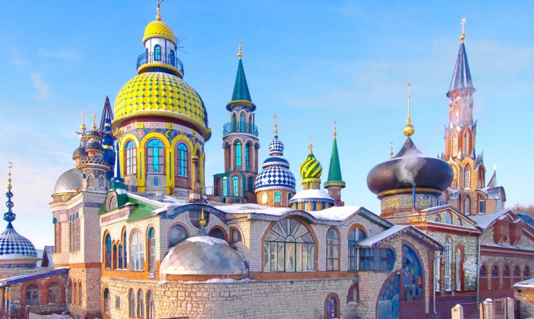 Kazan is the third capital of Russia