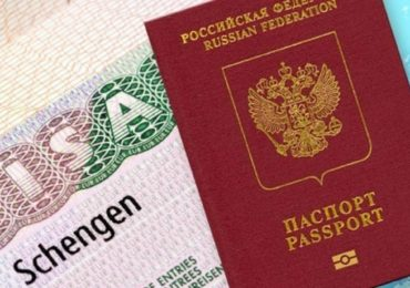 Шенгенские визы могут подорожать для россиян до 80 евро уже к концу этого года