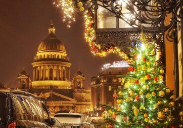 Новогодний Санкт-Петербург 2021
