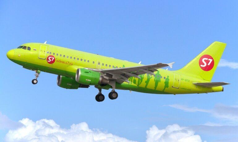 S7 Airlines летит в Дубровник, Пулу, Катанию и Неаполь